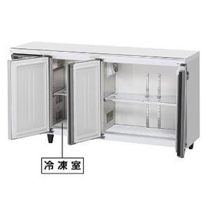 新品:ホシザキ 冷凍冷蔵庫 (冷凍冷蔵コールドテーブル) RFT-150MTF-ML 業務用冷凍冷蔵庫|recyclemart