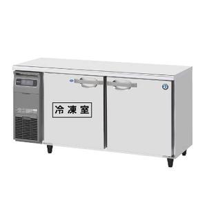 新品:ホシザキ 冷凍冷蔵庫 (冷凍冷蔵コールドテーブル) RFT-150MNF 業務用冷凍冷蔵庫|recyclemart