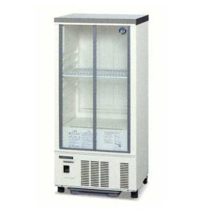 新品:ホシザキ 小形冷蔵ショーケース SSB-48CTL2|recyclemart