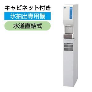 新品:ホシザキ シャトルアイスディスペンサー 13kgタイプ DSM-13D-C|recyclemart