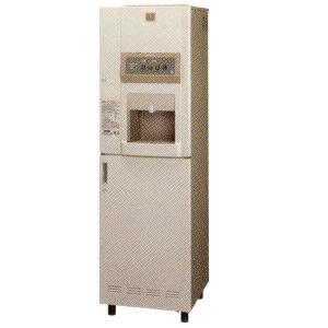 新品:ホシザキ ティーサーバー 茶葉タイプ AT-400HCB|recyclemart