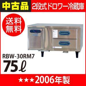 中古:北沢産業(福島工業製) 2段式ドロワー冷蔵庫 幅900×奥行750×高さ550(mm)|recyclemart