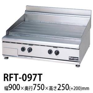 新品:マルゼン 卓上型フライトップレンジ NEWパワークックシリーズ 幅900mm RFT-097T|recyclemart