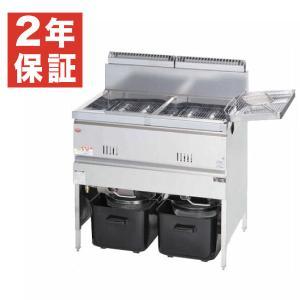 新品:フライヤー:マルゼン ガスフライヤー MGF-18WK 2槽式|recyclemart