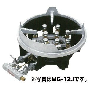 新品:マルゼン スーパージャンボバーナー 卓上用 スタンダードタイプ MG-12|recyclemart