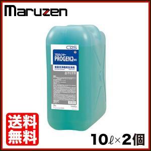 新品:マルゼン 食器洗浄機 洗剤 10リットル×2...
