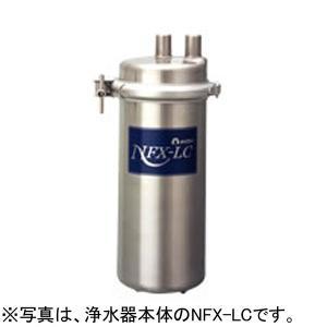 新品:メイスイ 業務用浄水器 I形 NFXシリーズ NFX-LC 交換用カートリッジ  業務用 浄水器 浄水器 |recyclemart