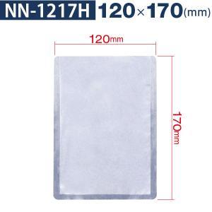新品:真空包装機用袋 120×170 NN-1217H|recyclemart
