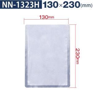 新品:真空包装機用袋 130×230 NN-1323H|recyclemart