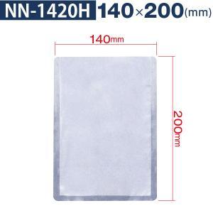 新品:真空包装機用袋 140×200 NN-1420H|recyclemart
