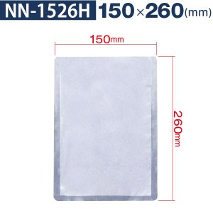 新品:真空包装機用袋 150×260 NN-1526H|recyclemart