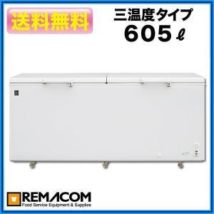 冷凍ストッカー(冷凍庫):レマコム フリーザー RRS-605SF