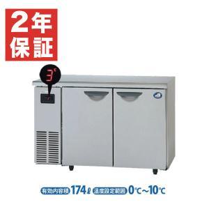 パナソニック テーブル型冷蔵庫(コールドテーブル)SUR-N1241J (旧SUC-N1241J)