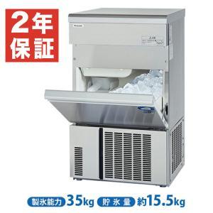 新品:製氷機:パナソニック全自動製氷機 SIM-S3500B|recyclemart