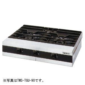 新品:タニコー 卓上ガステーブル(2口ガスコンロ) TMS-TGU-945|recyclemart