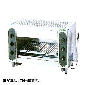 新品:タニコー ガス赤外線グリラー TIG-60|recyclemart