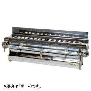 新品:タニコー ガス焼き鳥器 TYB-18G recyclemart