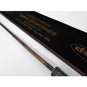 デプス サイドワインダー HGC-65HF/GP スペックルレーサー (中古Aランク)大型商品|recyclepoint-you