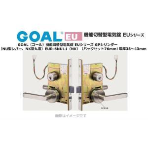 特 長 ■電気錠の作動型式(T型のEUTとR型のEUR)を、簡 単に切り替えられます。(フロント部に...