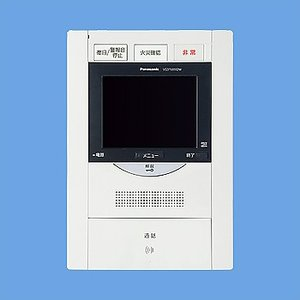 Panasonic住宅情報盤 VGDT68552W マンションHA Dシリーズ用 共同住宅用セキュリ...