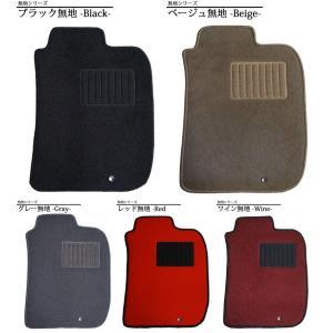 カーマット スズキ MRワゴン MF22S 専用 新品 フロアマット カーマット ブラック/グレー/...