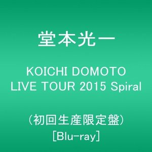 KOICHI DOMOTO LIVE TOUR 2015 Spiral  【初回盤 / Blu-ray Disc】  /  堂本光一 * red-bird