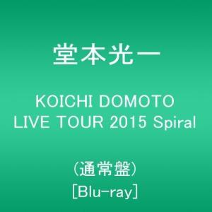KOICHI DOMOTO LIVE TOUR 2015 Spiral 【通常盤 (初回プレス) / Blu-ray Disc】  /  堂本光一 * red-bird
