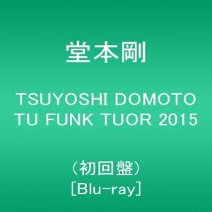 TSUYOSHI DOMOTO TU FUNK TUOR 2015  【初回盤 / Blu-ray Disc】  / 堂本剛  * red-bird