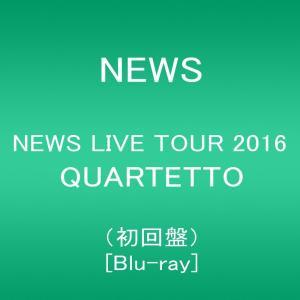 NEWS LIVE TOUR 2016 QUARTETTO 【初回限定盤 / Blu-ray】 / NEWS   * red-bird