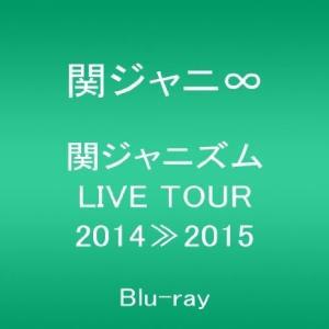 関ジャニ8 / 関ジャニズム LIVE TOUR 2014≫2015【Blu-ray Disc】  * red-bird