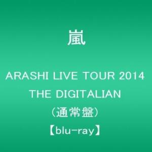 ARASHI LIVE TOUR 2014 THE DIGITALIAN【通常盤 / Blu-ray】/ 嵐 * red-bird