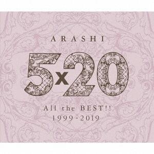 5×20 All the BEST!! 1999-2019 ! 【通常盤 / 4CD】 / 嵐