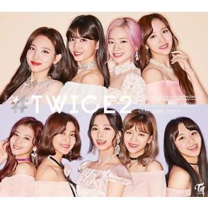 #TWICE2【初回限定盤B/CD+DVD/トレーディングカード封入】: 外付け特典なし / TWICE |red-bird