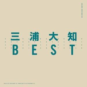 BEST  【2CD+DVD】【スマプラ対応】 / 三浦大知...