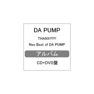 (注)【新譜CDを予約される方へ】 CDの到着日について:発売日当日にはCDを発送致しますが当店の発...