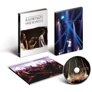 RADWIMPSのHE・SO・NO・O : Documentary Film 【Blu-ray】 / RADWIMPS * red-bird