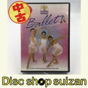 (USED品/中古品) Tinkerbell's Learn Ballet Step By Step バレエ 教則 レッスン DVD PR|red-monkey