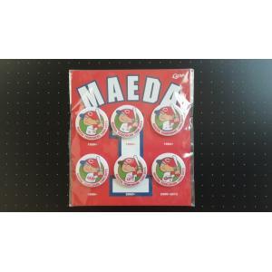 広島東洋カープ 前田智徳 引退記念 缶バッジセット CARP PR red-monkey