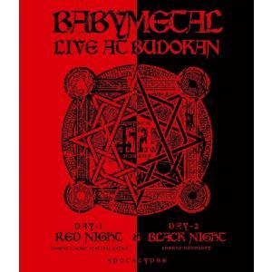 新品 送料無料 BABYMETAL Blu-ray ブルーレイ  Live at Budokan: Red Night & Black Night Apocalyps Import ベビーメタル ベビメタ PR|red-monkey