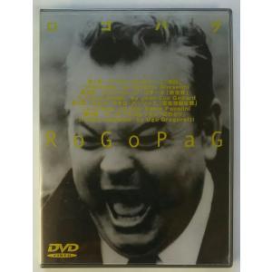 (USED品/中古品) ロゴパグ DVD ロザンナ・スキャッフィーノ オーソン・ウェルズ 1802 PR red-monkey