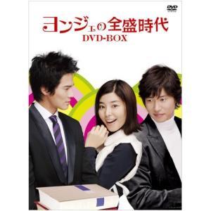 新品 送料無料 ヨンジェの全盛時代 DVD-BOX2 キム・ミンソン ユ・ジュンサン イ・ジェガプ 1711|red-monkey