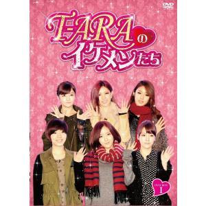 新品 送料無料 T-ARAのイケメンたち DVD-BOXI|red-monkey
