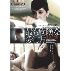 送料無料 最も危険な愛し方 DVD アルフォンソ・キュアロン 1712 red-monkey