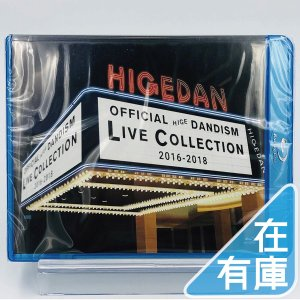 新品 Official髭男dism Blu-ray ブルーレイ LIVE COLLECTION 2016-2018 IM PR