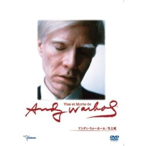 新品 送料無料 アンディ・ウォーホール 生と死 DVD 1807|red-monkey