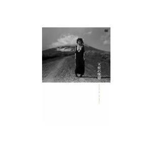 新品 送料無料 天使の恍惚 DVD 横山リエ 吉沢健 若松孝二|red-monkey