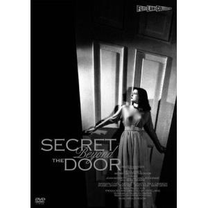(USED品/中古品) フリッツ・ラングコレクション 扉の影の秘密 DVD ジョーン・ベネット バーバラ・オニール フリッツ・ラング PR red-monkey