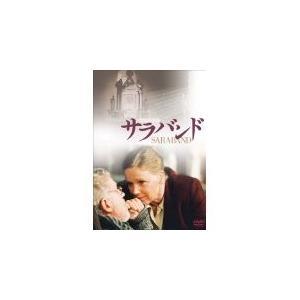 (USED品/中古品) サラバンド DVD リブ・ウルマン エルランド・ヨセフソン PR red-monkey