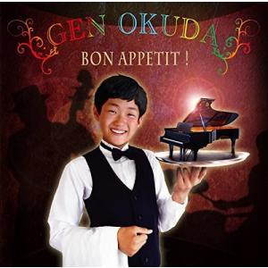 新品 送料無料 BON APPETIT 奥田弦 CD|red-monkey