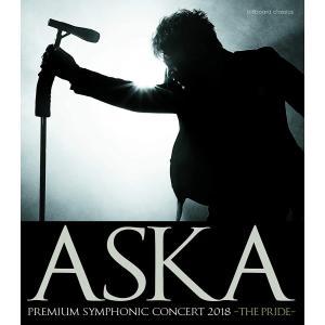 新品 送料無料 ASKA PREMIUM SYMPHONIC CONCERT 2018 - THE PRIDE- CHAGE&ASKA 未開封品 Blu-ray ブルーレイ|red-monkey